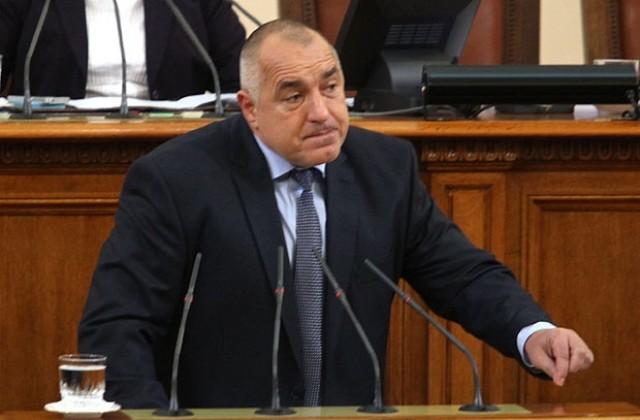 Борисов: 4500 лева вземах като премиер, сега живея с 1500 лева на месец
